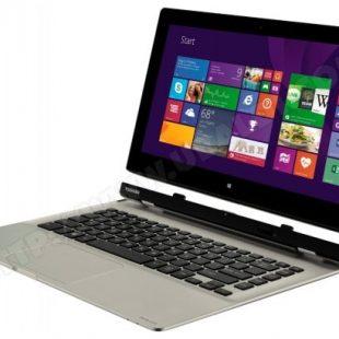 Comparatif ordinateur portable toshiba hybride / Avis & Test & Prix / Meilleur TOP 10